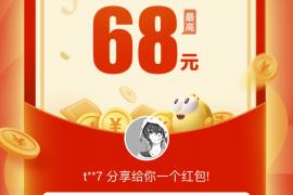 【老王在线】手机赚钱博客有一个叫老王在线的?老王网赚值不值得信赖!